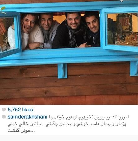 پیمان قاسمخانی، پژمان جمشیدی در رستوران سام درخشانی +عکس