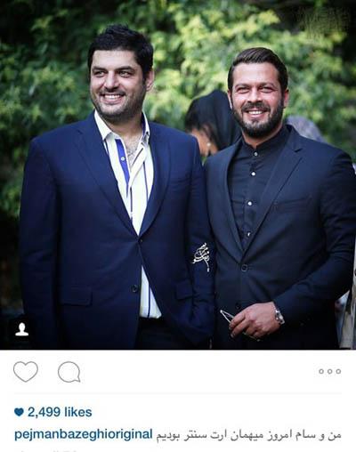 پژمان بازغی و سام درخشانی در یک میهمانی+عکس