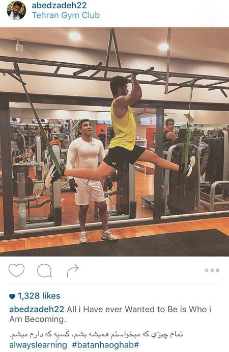 حرکات ورزشی فوق العاده عابدزاده و پسرش+تصاویر