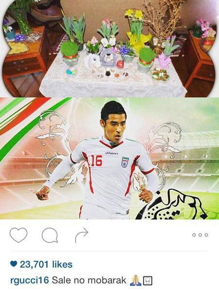 رضا قوچان نژاد فوتبالیست تازه متاهل شده!+تصاویر