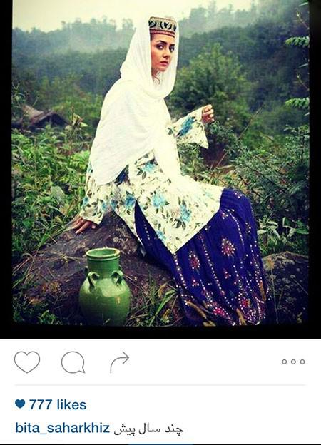 بیتا سحرخیز بازیگر زن تلویزیون کشورمان!+تصاویر