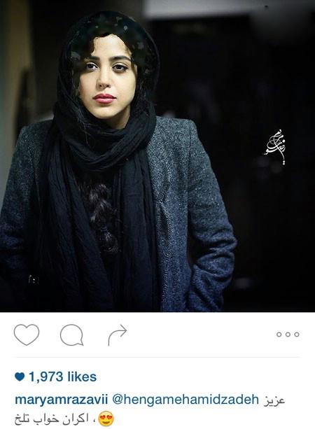 عکسهایی زیبا از بازیگران زن ایرانی+تصاویر