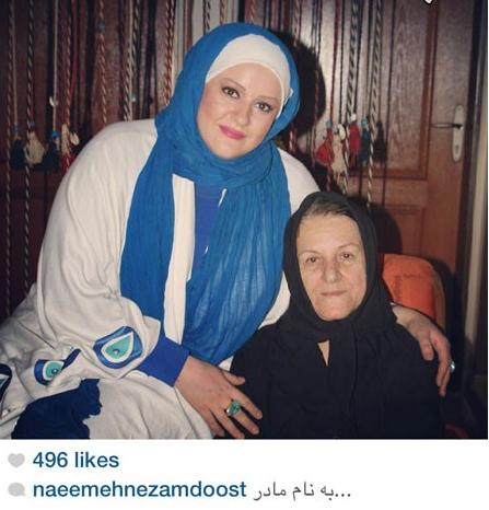 نعیمه نظام دوست و مادرش+عکس