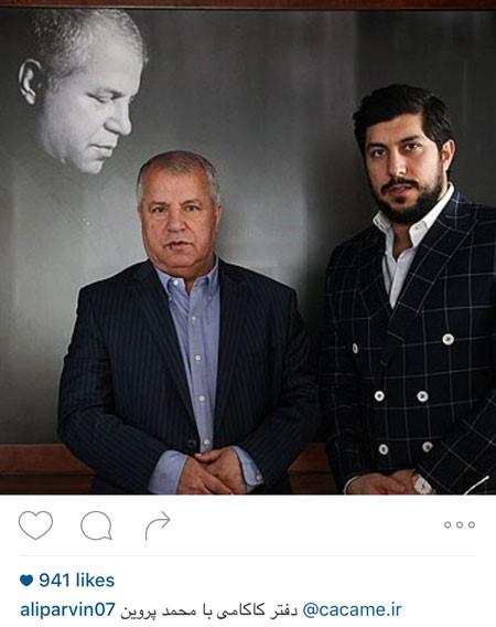 علی ضیا و علی پروین و خانواده اش+تصاویر