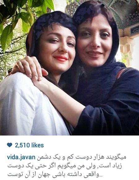 رویا میرعلمی و ویدا جوان بازیگران زن سریال شمعدونی+عکس