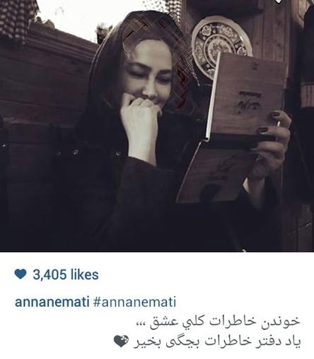آنا نعمتی دفتر خاطرات بچگی اش را میخواند+عکس
