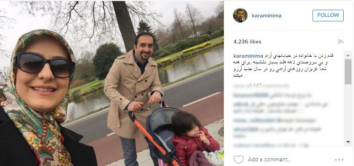 نیما کرمی و همسرش زینب زارع و دخترشان+تصاویر