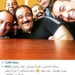 سلفی دیدنی بازیگران سریال در حاشیه+عکس