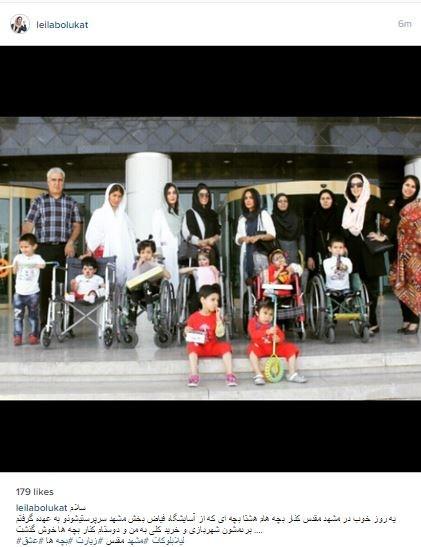 گردش بازیگر زن با ۸ فرزندش در مشهد + عکس