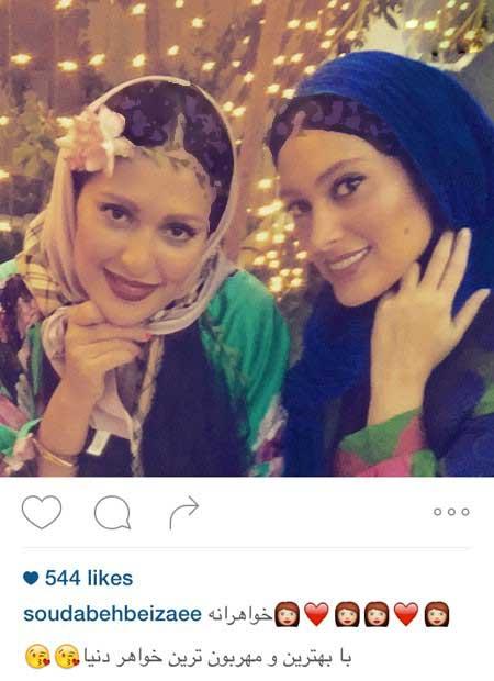 دو بازیگر مشهور زن در کنار خواهرانشان+تصاویر