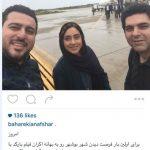 بهاره کیان افشار بازیگر کشورمان+تصاویر