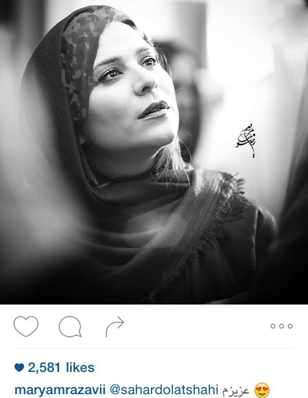 جدیدترین عکس های دیدنی از سحر دولتشاهی بازیگر سینما+تصاویر