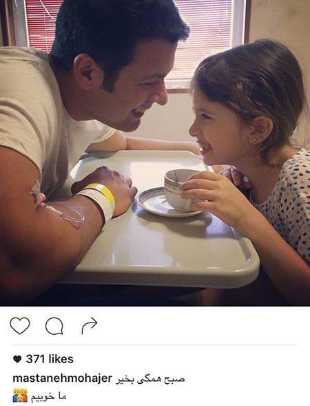 نمایی دیدنی از پژمان بازغی و دخترش نفس در بیمارستان!+عکس