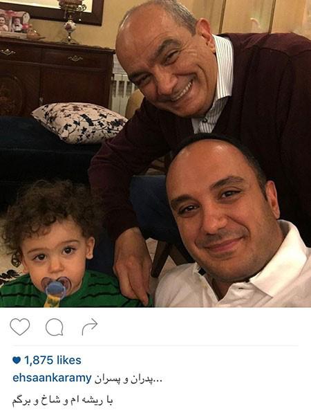 سلفی احسان کرمی با خانواده اش و بازیگران زن!+تصاویر