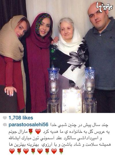 تصویری خانوادگی از پرستو صالحی +عکس
