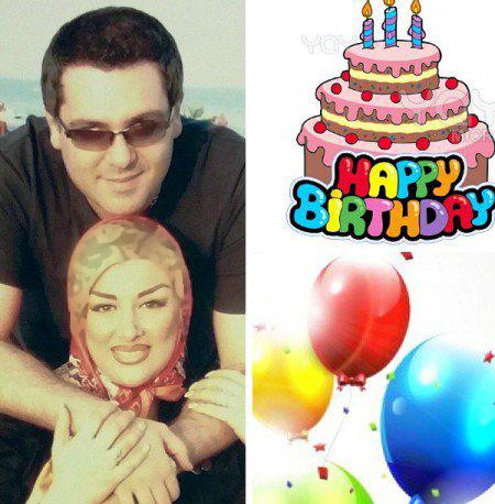 تصویر و متن کوروش تهامی به مناسبت تولد همسرش!+عکس