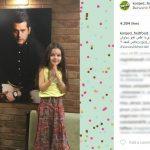سیاوش خیرابی در کنار دختر بازیگر مرد در رستوران کنجد!+تصاویر