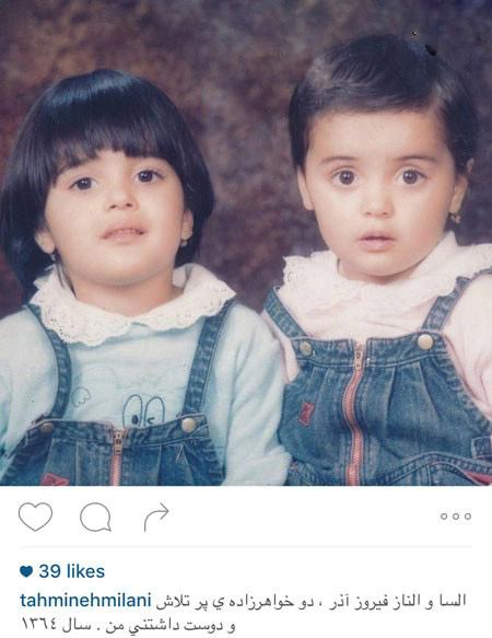 السا و الناز فیروزآذر، خواهر زاده های تهمینه میلانی+تصاویر