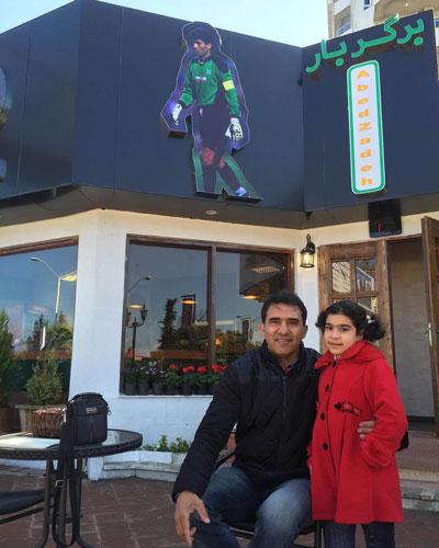 احمدرضا عابدزاده : اگر می خواهی قلیان بکشی رستوران من نیا!+تصاویر