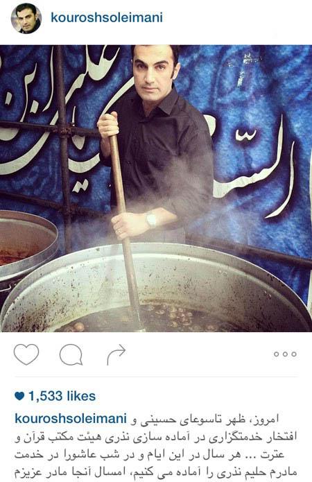 دو هنرمند مشهور پای دیگ نذری+تصاویر