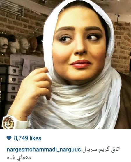 نرگس محمدی در اتاق گریم سریال معمای شاه+عکس