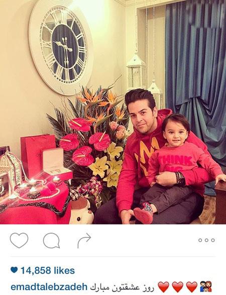 عماد طالب زاده خواننده پاپ و پسر کوچکش+تصاویر