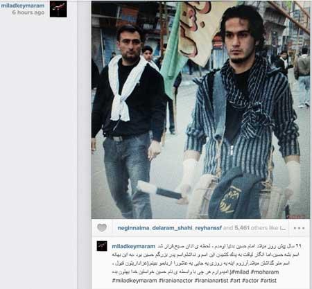 دلنوشته میلاد کیمرام برای امام حسین(ع) +عکس