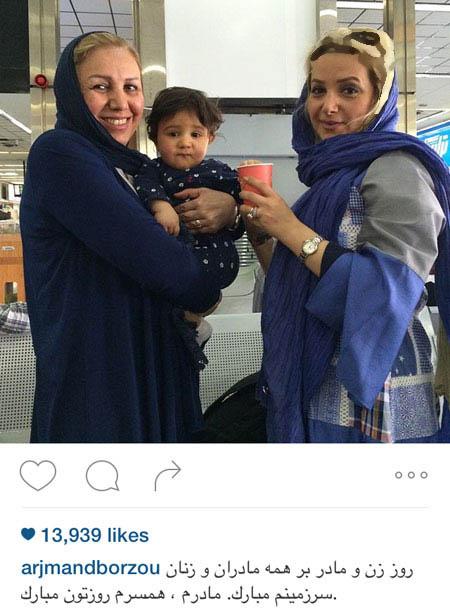 عکسهایی از مادر و همسر برزو ارجمند+تصاویر