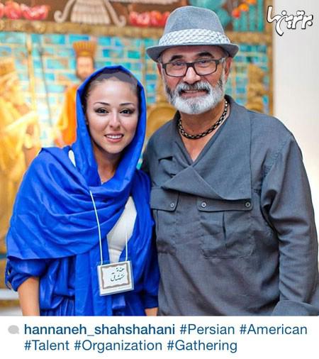 حنانه شهشهانی در کنار پدرش+عکس