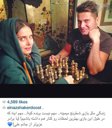 شطرنج بازی الناز شاکردوست با برادرش+عکس