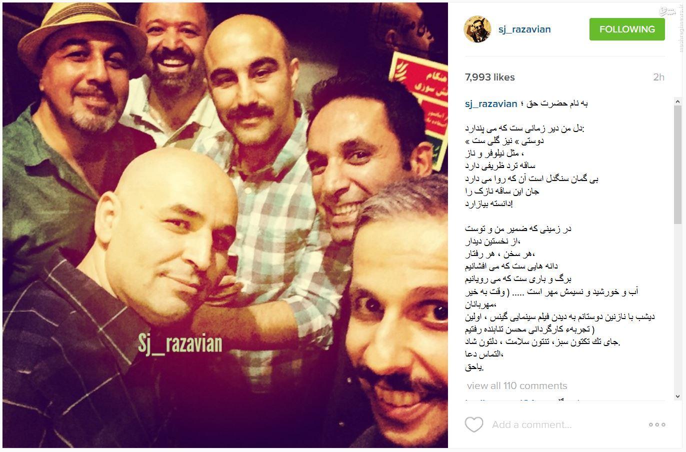 سلفی جواد رضویان، محسن تنابنده و رضاعطاران+عکس