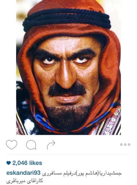 گریم متفاوت و حرفه ای جمشید هاشم پور+تصاویر