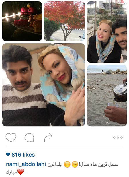 بازیگران و خواننده های مشهور ایرانی و همسرانشان+تصاویر