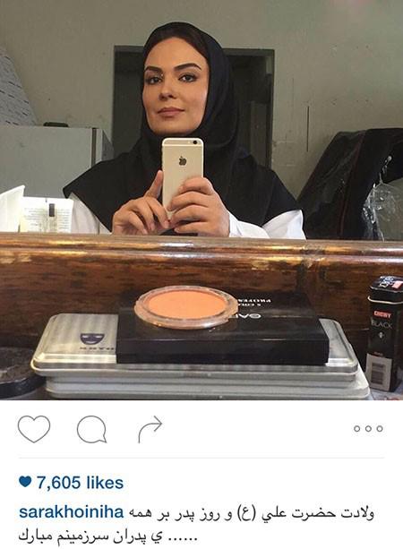 سلفی های سارا خوئینی ها بازیگر زن ایرانی!+تصاویر