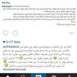 انتقاد امیر تتلو از «ماه عسل» علیخانی+تصاویر