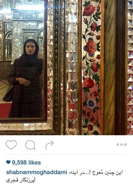 عکسهایی دیدنی از شبنم مقدمی بازیگر زن ایرانی+تصاویر