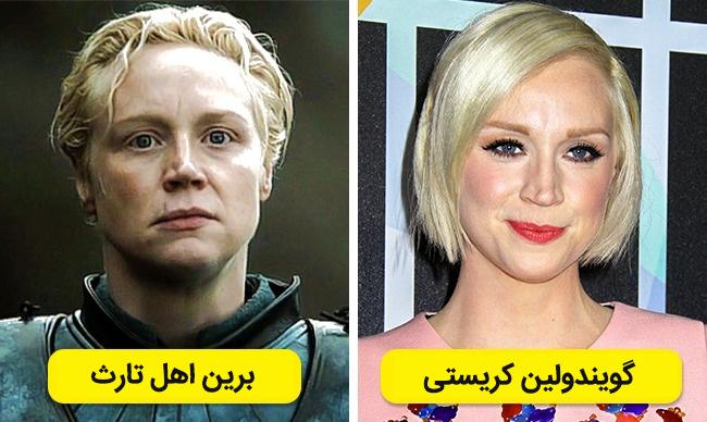 بازیگران زن زیبا در نقش های نازیبا
