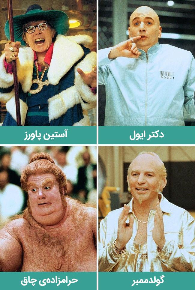 بازیگران با گریم های متفاوت