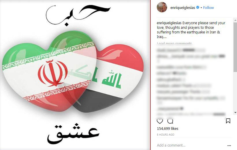 مردم زلزله زده ایران