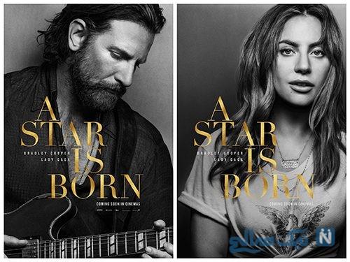 فیلم ستاره ای متولد شده است