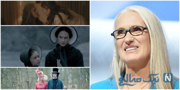 کارگردان های زن