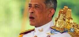 پادشاه تایلند و همسرش و جنجالی تازه با هدیه خاص روز تولد