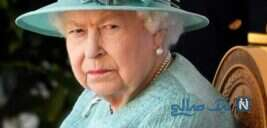 درآمد ملکه انگلیس و هزینه خاندان سلطنتی چقدر و از کجا تامین می شود.