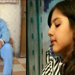 مستند غم انگیز و دردناک آتنا فرشته مغان + فیلم