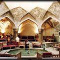 آشنایی با حمام وکیل شیراز+عکس