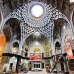 بازار قیصریه اصفهان +عکس