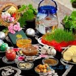 آشنایی با آداب و رسوم نوروزی در کرمان +تصاویر