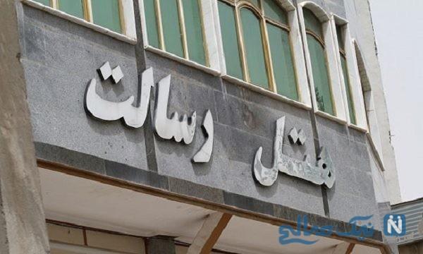 مکانهای اقامتی در کرمانشاه