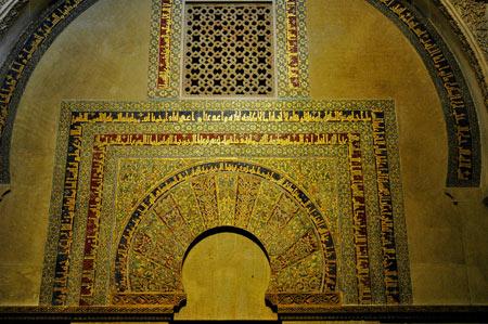 مسجد جامع قرطبه