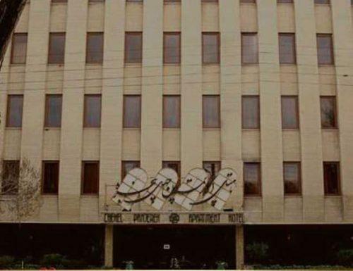 بهترین هتل های اصفهان